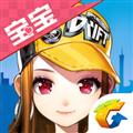 QQ飞车手游 V1.13.0.17848 iPhone版
