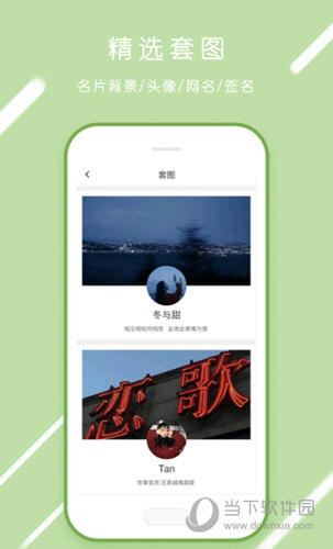 小妖精app