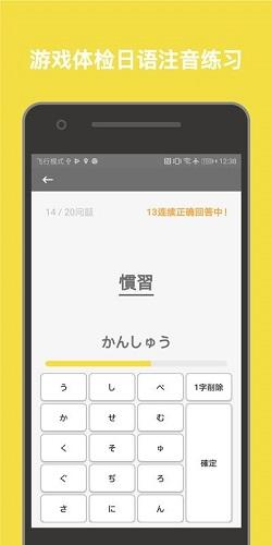 柚子单词 V1.030 安卓版截图2
