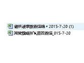 Edge下载文件名乱码怎么办 显示乱码的解决方法