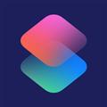 快捷指令苹果版