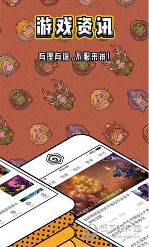 网易炉石传说盒子手机版下载