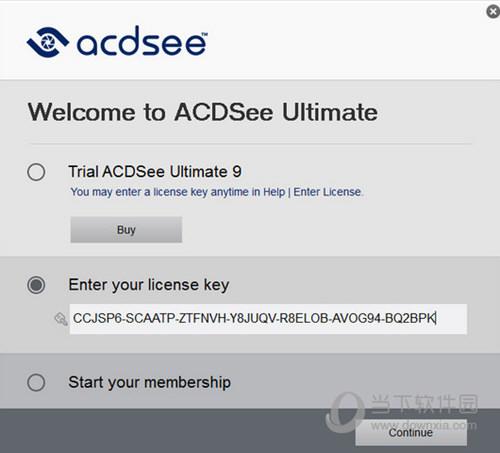 ACDSee Ultimate 9注册机