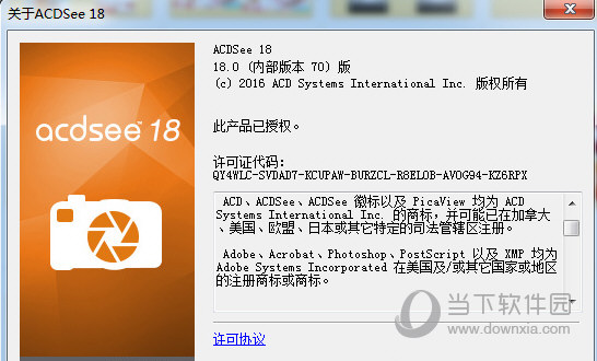 ACDSee18许可证密钥破解版