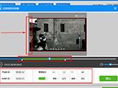 迅捷视频转换器怎么剪辑视频 裁剪视频的方法介绍