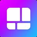 照片拼接编辑器 V1.5.3 安卓版