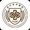 浙江省中医院 V2.9.4 安卓版