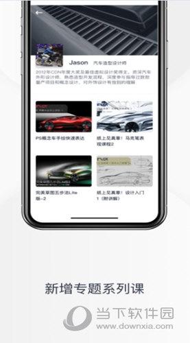 IND4汽车人iOS版