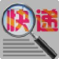 晨曦快递批量查询高手 V105.0 绿色免费版