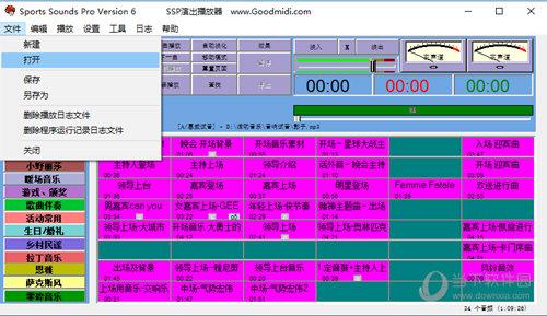 sports sounds pro汉化版