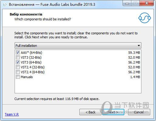 Fuse Audio Labs bundle
