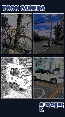 卡通摄像头 V2.5.2 安卓版截图1