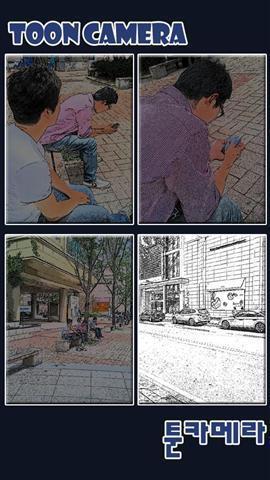 卡通摄像头 V2.5.2 安卓版截图4