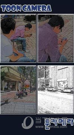 卡通摄像头
