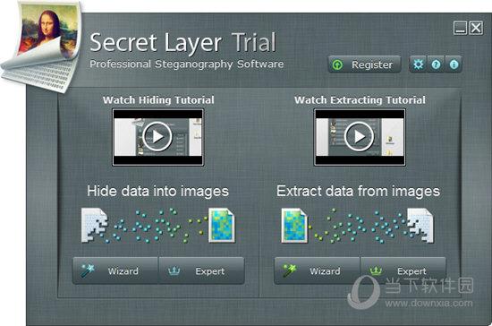 Secret Layer Ligh(圖片數據隱藏工具) V2.7.2 綠色版