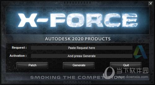 AutoCAD Mechanical 2019注册机