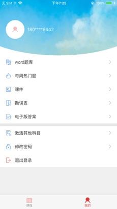皮皮旸 V1.0.1 安卓版截图2