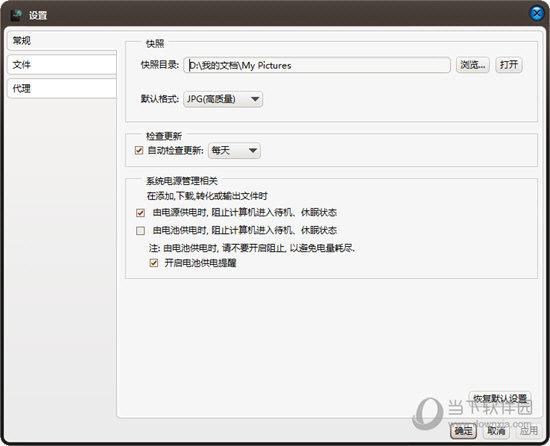 mTOO iPad to PC Transfer