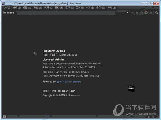 phpstorm2018汉化包