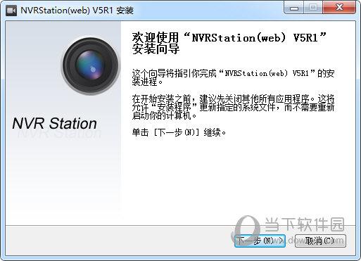 NVR浏览器访问控件