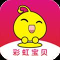 彩虹宝贝 V4.1.1 安卓版