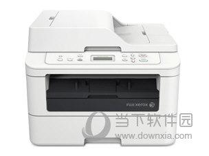 富士施乐m228b打印机驱动
