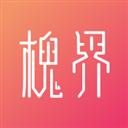 槐界 V1.9.7 安卓版
