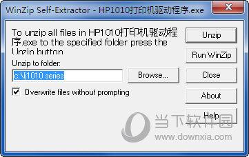 hp1010打印机驱动