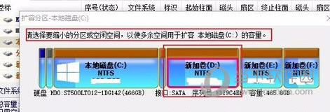 diskgenius简体中文版