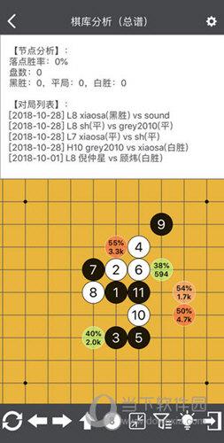 五子棋宝典APP