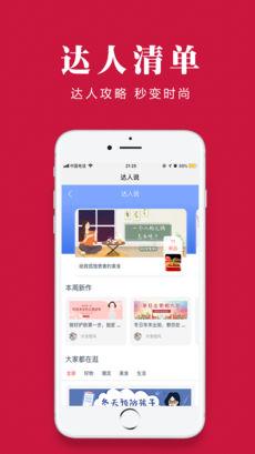 惠淘管家 V1.0.22 安卓版截图4