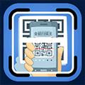 智能扫描王手机版 V2.2.5 安卓版