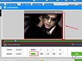 迅捷视频转换器怎么去水印 让你的视频再无烦人的水印