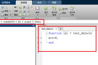 Matlab输入自定义函数