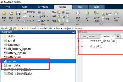 Matlab创建M脚本