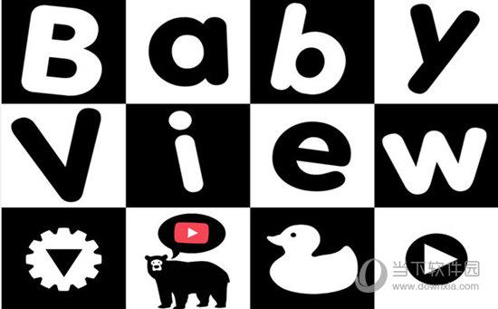 Baby View Lite