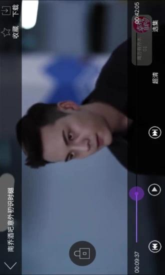电影天堂TV V1.6.0 吾爱破解版截图1