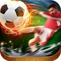 荣耀足球满V版 V1.0.0 安卓版
