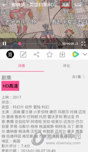 新电影天堂9.9.9破解版