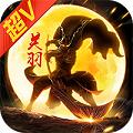 勇士大冒险BT版 V1.0.1 苹果版
