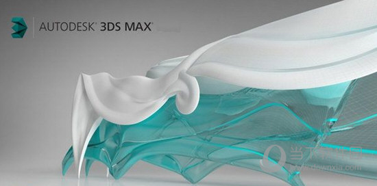 3DS Max 2015破解版