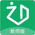 知点云教师版 V2.2.1 安卓版