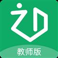 知点云教师版 V3.1.14 苹果版