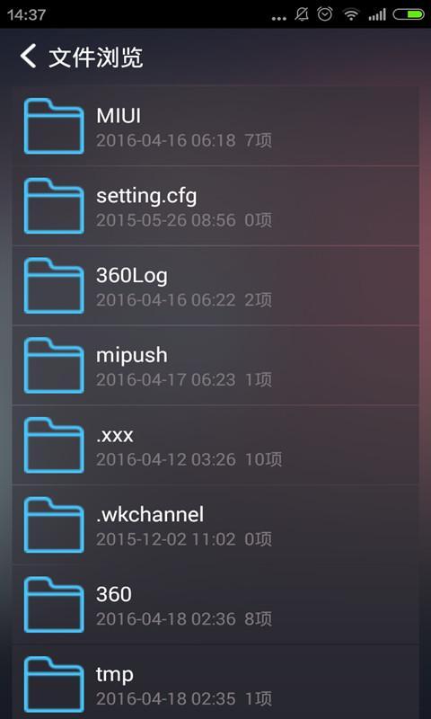 vst全聚合VIP破解版 V1.3.10 安卓版截图2