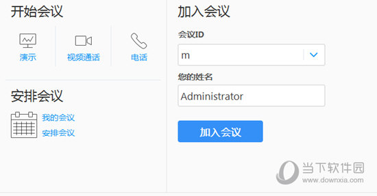 TeamViewer免费商业版host加强版