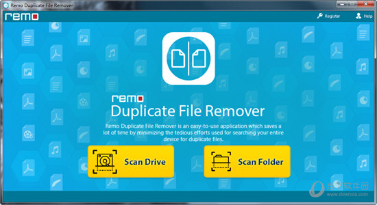 Remo Duplicate File Remover