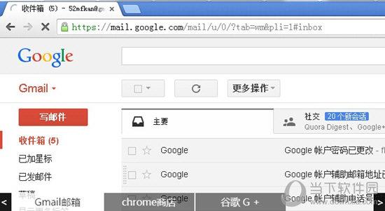 谷歌访问助手360极速浏览器版本