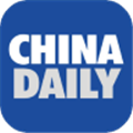 中国日报 V7.1.0 苹果版