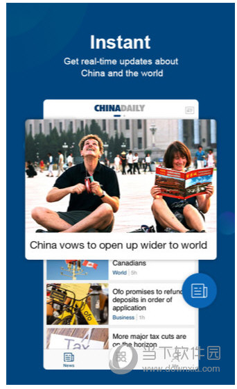 中国日报iPhone版