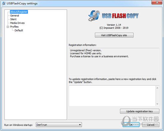 USBFashCopy